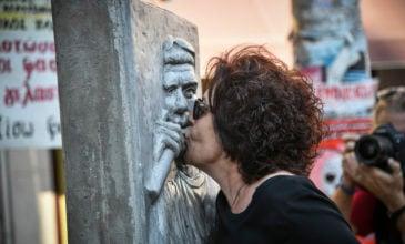 Συγκέντρωση μνήμης για τον Παύλο Φύσσα στο Κερατσίνι - Παρούσα η μητέρα του Μάγδα