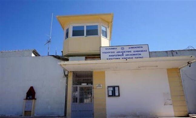 Ναρκωτικά στις φυλακές της Πάτρας - Τι εντοπίστηκε