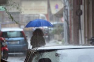 Καιρός: Βροχερό το σκηνικό και σήμερα - Εως και 8 μποφόρ στο Ιόνιο