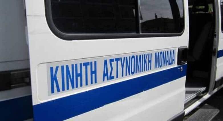 Αχαΐα: Που θα βρεθεί από σήμερα η Κινητή Αστυνομική Μονάδα