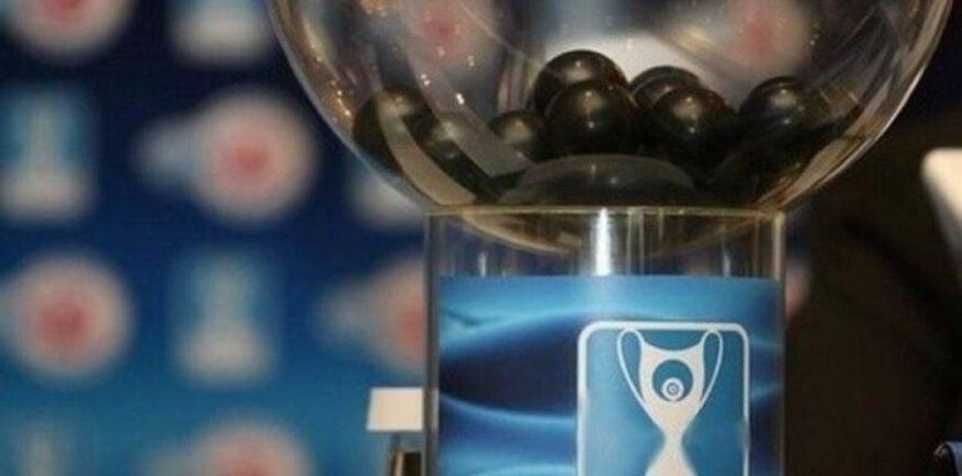 Κύπελλο Ελλάδας: Αίας Σαλαμίνας - Παναχαϊκή, Διαγόρας - Ερμής Μελιγούς