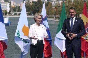 EuroMed 9-Φον ντερ Λάιεν: «Ο Μεσογειακός Νότος μπορεί να πρωτοπορήσει ενάντι στην κλιματική αλλαγή»