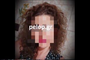 mana paidiou censored