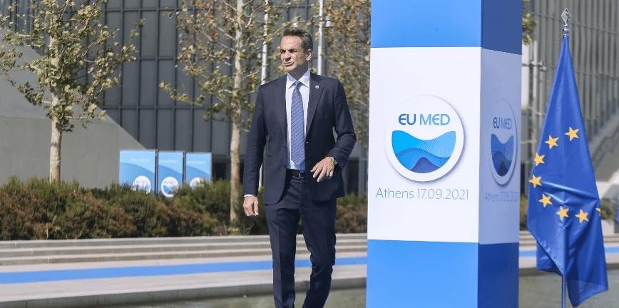 EuroMed9 - Mητσοτάκης: Μήνυμα στην Τουρκία να εγκαταλείψει την επιθετική συμπεριφορά