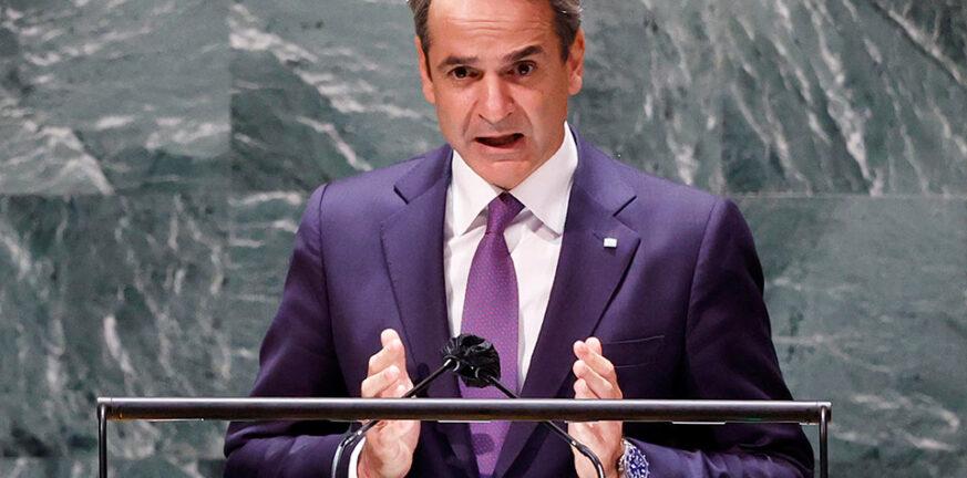 Κυριάκος Μητσοτάκης: Το οικονομικό και γεωπολιτικό αποτύπωμα των επαφών του πρωθυπουργού στη Νέα Υόρκη