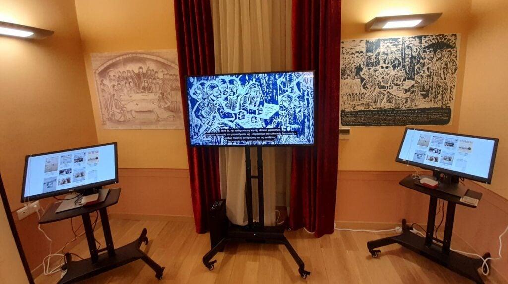 Λαμπρά εγκαίνια για το Μουσείο Ψηφιακών Εκθεμάτων Αιγιάλειας