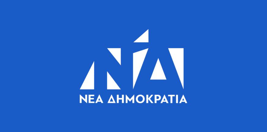 ΝΔ: Ο ΣΥΡΙΖΑ, και στο θέμα της συμφωνίας επιλέγει τον φθηνό λαϊκισμό
