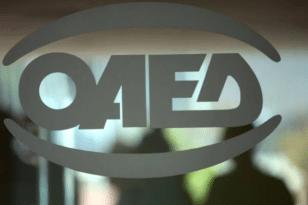Παράταση μέχρι τις 23 Σεπτεμβρίου για τις αιτήσεις στις 50 ΕΠΑΣ Μαθητείας του ΟΑΕΔ