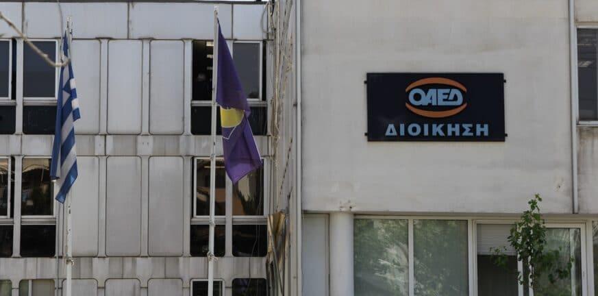 ΟΑΕΔ: «Τέλος χρόνου» για το πρόγραμμα απόκτησης εργασιακής εμπειρίας 5.000 ανεργων
