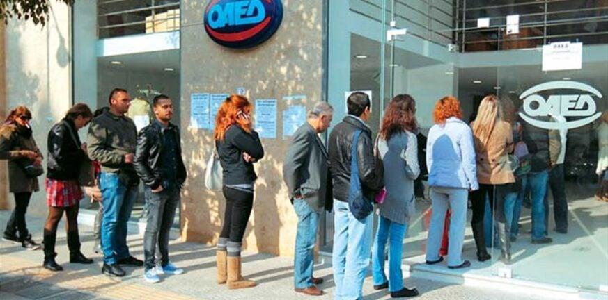 ΟΑΕΔ: Πτώση ανεργίας τον Αύγουστο - Τι δείχνουν τα στοιχεία