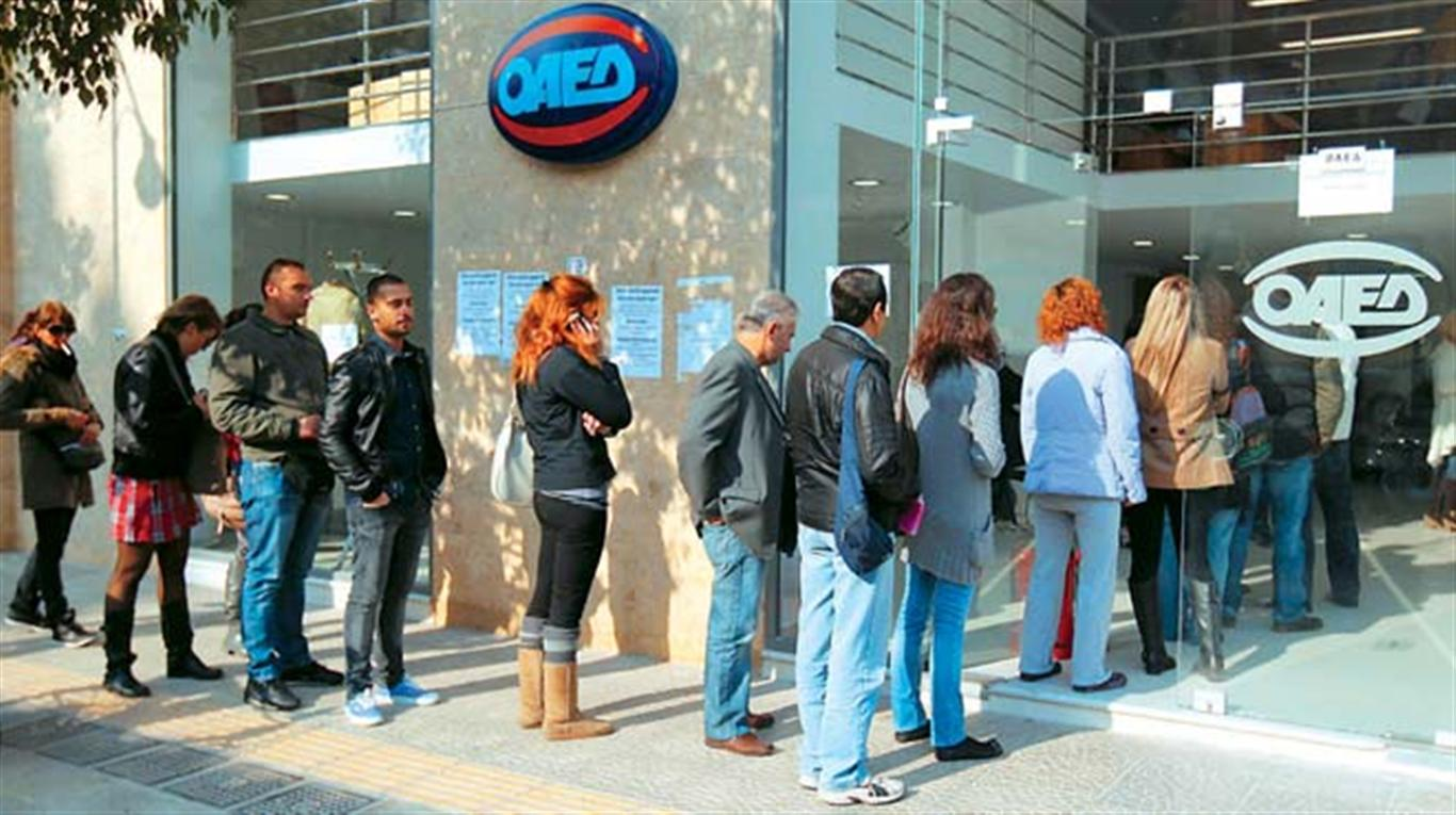 ΟΑΕΔ: Μέχρι την Τετάρτη οι αιτήσεις για τα 30 ΙΕΚ