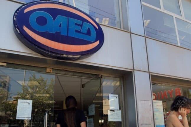 oaed 3