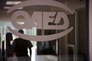 ΟΑΕΔ: Τα θύματα εμπορίας ανθρώπων μπαίνουν στο πρόγραμμα απασχόλησης ευπαθών κοινωνικών ομάδων