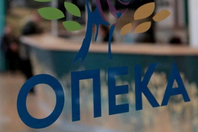 ΟΠΕΚΑ: Η επίσημη ανακοίνωση για την πληρωμή των επιδομάτων (ημερομηνίες)
