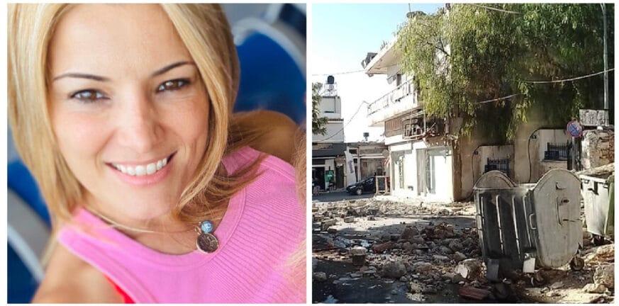 Η Πατρινή Άρτεμις Σπεντζοπούλου μιλάει στο pelop.gr για τoν σεισμό στο Ηράκλειο: «Ήταν ότι πιο τρομακτικό έχουμε ζήσει στην περιοχή της Κρήτης»