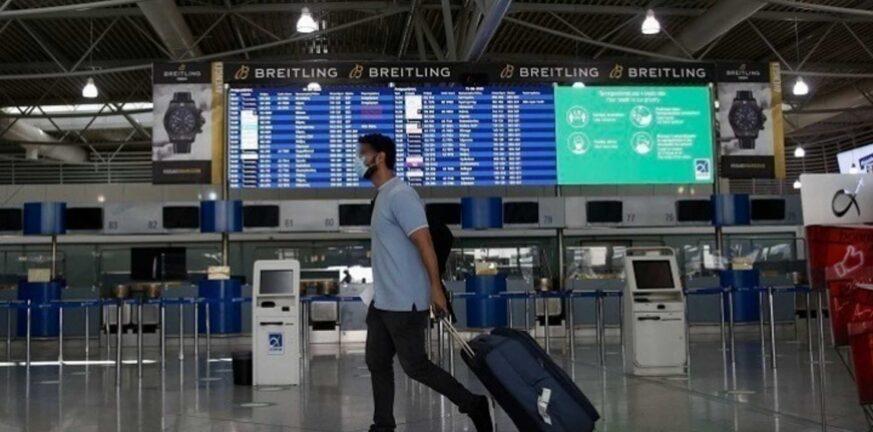 Ταξίδια: Αποζημίωση θα δίνουν οι αεροπορικές σε περίπτωση ακύρωσης πτήσης