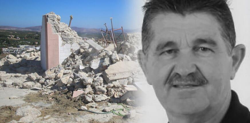 Σεισμός στην Κρήτη: «Μπήκε στο εκκλησάκι και έγινε ο σεισμός»