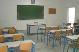 Α' ΕΛΜΕ Αχαΐας: Λείπουν καθηγητές, κλείνουν τμήματα - Παράσταση διαμαρτυρίας σήμερα