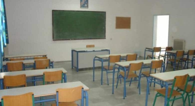 Πάτρα: Ο Σύλλογος Δασκάλων και Νηπιαγωγών αντιδρά για την αξιολόγηση των εκπαιδευτικών