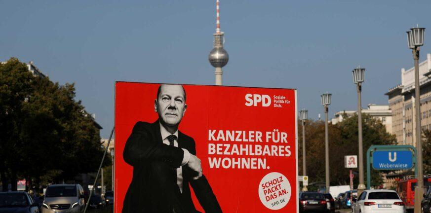Γερμανία - Εκλογές: Το SPD υποστηρίζει πως είναι αναγκαία προϋπόθεση η αύξηση του κατώτατου μισθού