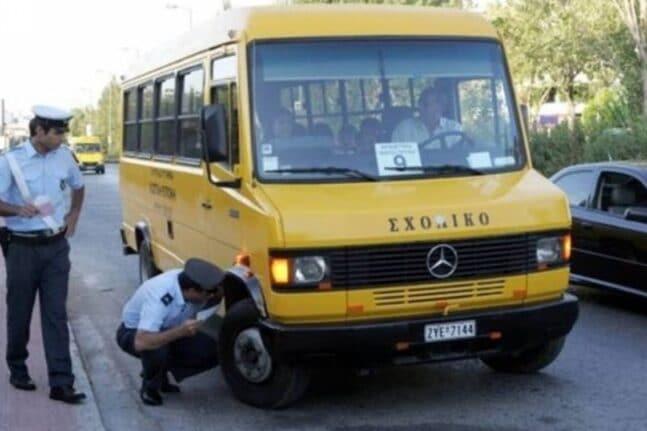 65 παραβάσεις σε σχολικά λεωφορεία την πρώτη ημέρα της νέας σχολικής χρονιάς
