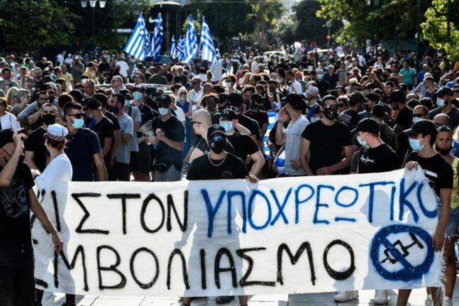 syntagma antiemvoliastes 4