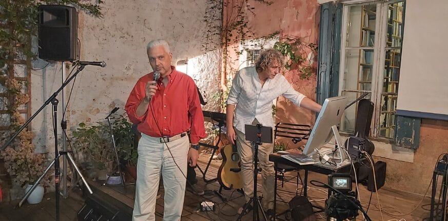 Το έργο του Αλέξανδρου Χάχαλη, πρωταγωνίστησε στην εκδήλωση που πραγματοποιήθηκε στον κήπο του Πολύεδρου