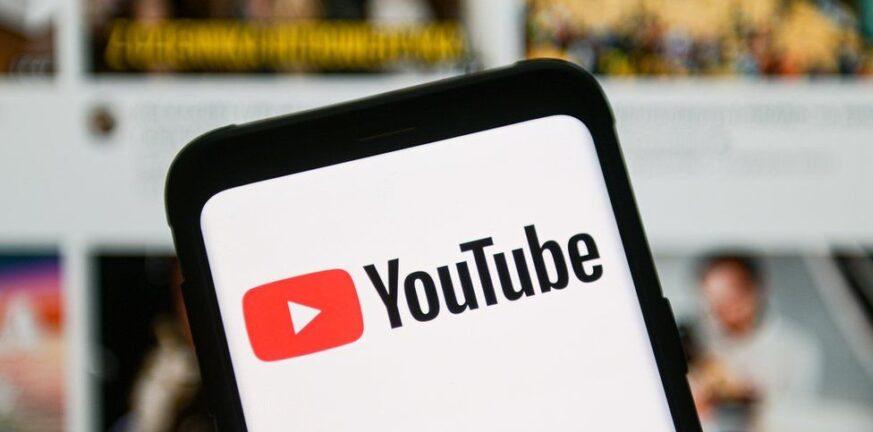 To YouTube μπλοκάρει όλα τα βίντεο με περιεχόμενο κατά των εμβολίων