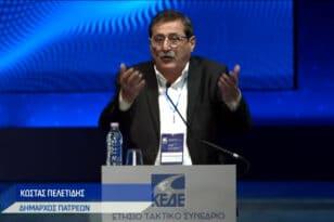 Πελετίδης στο συνέδριο της ΚΕΔΕ: «Χρειάζεται άλλος δρόμος εξουσίας»