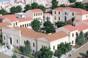 Πάτρα: Νέο βήμα για τη μετατροπή του Παλαιού Δημοτικού Νοσοκομείου σε Εκθεσιακό χώρο