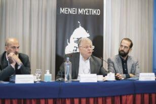 «Μένει Μυστικό»: Τι βγήκε από τη συνεργασία της Περιφέρειας Δυτικής Ελλάδας με το «Χαμόγελο του Παιδιού»