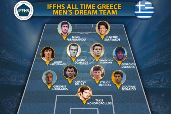 Ο Γεωργάτος στην καλύτερη 11άδα της Ελλάδας όλων των εποχών!
