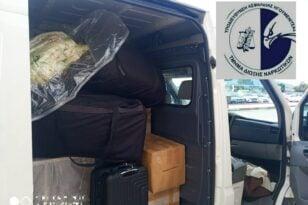 Η καταδίωξη έφερε σύλληψη - Οχημα κατέβαινε προς Πάτρα με 255 κιλά ακατέργαστης κάνναβης