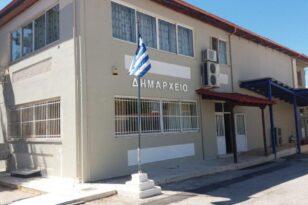 Δήμος Δυτικής Αχαϊας: Επιχειρησιακό Πρόγραμμα με ευρεία συναίνεση