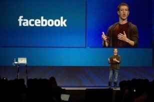 Facebook: Ακόμη ένας πρώην υπάλληλος προχωρά σε αποκαλύψεις «φωτιά»