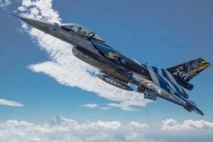 Θεσσαλονίκη - 28η Οκτωβρίου: Το συγκινητικό μήνυμα του πιλότου του F16 (ΒΙΝΤΕΟ)