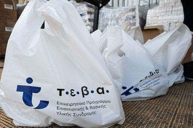Ξεκινάει η διανομή βασικών αγαθών σε Δικαιούχους ΤΕΒΑ στην ΠΕ Αχαΐας