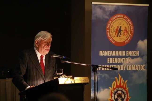 Προκόπης Παυλόπουλος: Επίτιμο μέλος της Πανελλήνιας Ένωσης Εθελοντών Πυροσβεστικού Σώματος