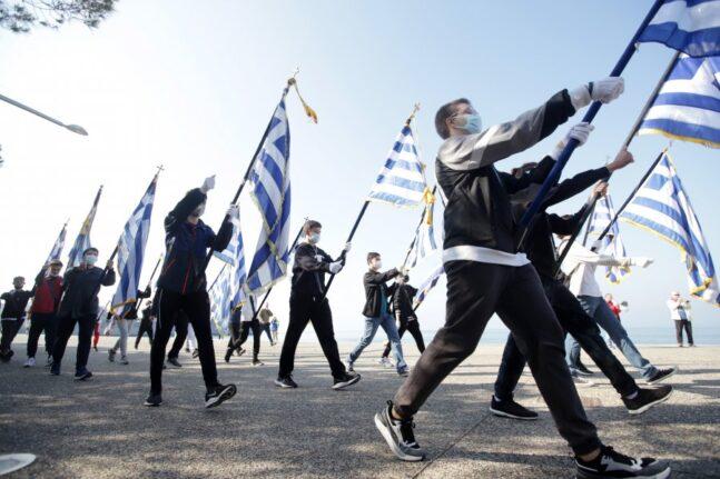 28η Οκτωβρίου: Τέλος η παρέλαση και σε δεύτερο νομό της Βόρειας Ελλάδας
