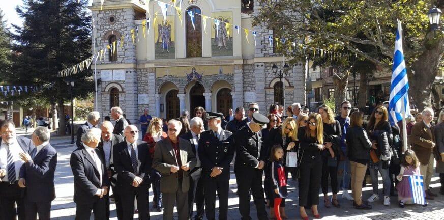 28η Οκτωβρίου: Πλούσιες εορταστικές εκδηλώσεις σε Καλάβρυτα, Κλειτορία, Δάφνη και Τριπόταμα