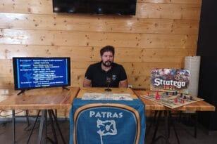 Το Stratego αρχίζει και πάλι στην Πάτρα! - Συνέντευξη Τύπου της Patras Stratego Team
