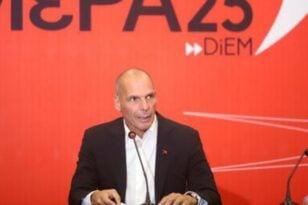 Βαρουφάκης για συμφωνία Ελλάδας-ΗΠΑ: Επένδυση στην ανασφάλεια!