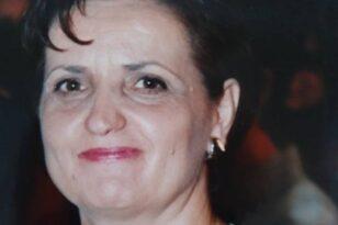 Εφυγε από τη ζωή η Κωνσταντίνα Παπαδάκου