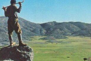 Βοσκός βρέθηκε νεκρός σε βουνό σε απόκρημνη περιοχή