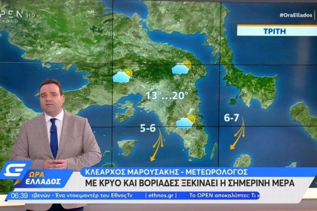 Μεσογειακός κυκλώνας: Ερχεται στην Ελλάδα, αλλά η περιοχή την γλυτώνει...