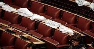 Ο «Μπάλλος» μπήκε στη Βουλή!