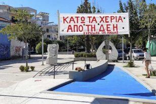 ΣΥΡΙΖΑ Ηλιδας: Η κυβέρνηση καταργεί το «Δ» από τη ΔΕΗ