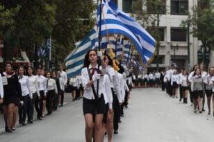 Παρελάσεις 28η Οκτωβρίου: Το Υπουργείο Εσωτερικών όρισε ώρες και πρόγραμμα σε Αθήνα, Θεσσαλονίκη