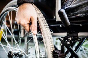 Παρουσιάζεται η ψηφιακή πλατφόρμα για τα άτομα με αναπηρία