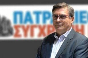 Χρυσανθακόπουλος: Αυτή είναι η πρότασή μου για το Κυπριακό